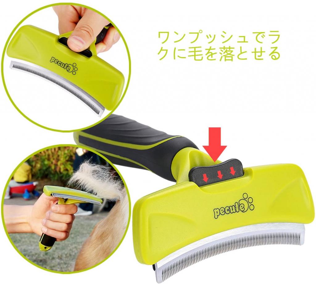 ペキュート[Pecute] カーブ ブラシ 抜け毛取り ボディラインにフィット 中型犬 大型犬用 グリーン Lサイズ
