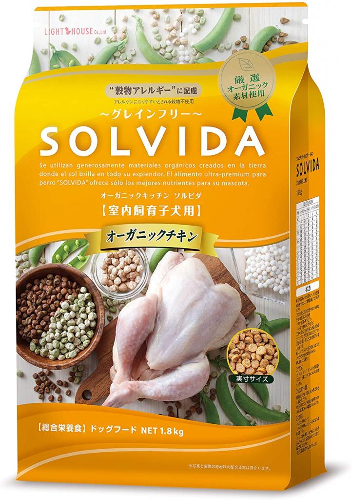 ソルビダ グレインフリー チキン 室内飼育子犬用 (1.8kg)